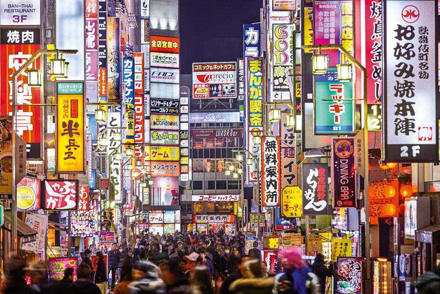 Fernweh-Tokio-zvg-03_web